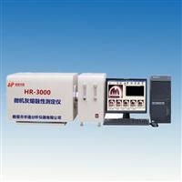 HR-3000型微机灰熔融性抓饭直播飞速nba直播