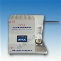 ZDCF-9型自动氟离子千赢娱乐(英文版)