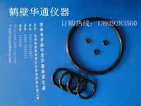 氧弾、充氧仪的密封圈