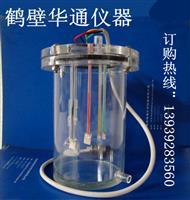 定硫仪配件电解池