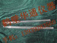 定硫仪配件石英异径管