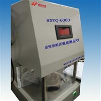 HNYQ-6000型活性炭耐压强度千赢娱乐